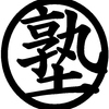 来夢来斗さんのプロフィール画像