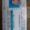 japancup77さんのプロフィール画像