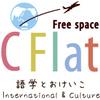 C Flatさんのプロフィール画像