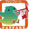 ファンファーレ月寒東さんのプロフィール画像