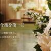 県民葬祭さんのプロフィール画像