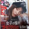 小林さんのプロフィール画像