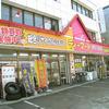 手稲 ティーマートさんのプロフィール画像