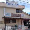 shibainuさんのプロフィール画像