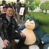 OGAさんのプロフィール画像