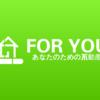 (株)FOR YOUさんのプロフィール画像