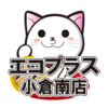 エコプラス小倉南店さんのプロフィール画像