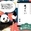 さぁたん☆値下げ歓迎さんのプロフィール画像