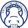 日昇自動車(株)さんのプロフィール画像
