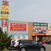 モノハウス平岡店さんのプロフィール画像
