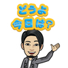 amaloさんのプロフィール画像