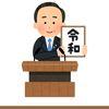 くんちゃんさんのプロフィール画像