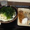 ナカムラさんのプロフィール画像