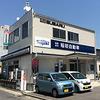 (有)稲垣自動車さんのプロフィール画像