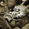 龍仁さんのプロフィール画像