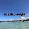 maiko-yogaさんのプロフィール画像