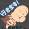 稗田阿礼さんのプロフィール画像