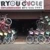 RYOU CYCLEさんのプロフィール画像