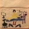 りゅうさんのプロフィール画像
