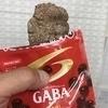 チョコ…さんのプロフィール画像