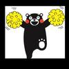 honwakaさんのプロフィール画像