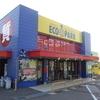エコパーク大府店さんのプロフィール画像