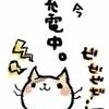 向日葵さんのプロフィール画像