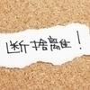 サト子さんのプロフィール画像