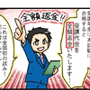 比嘉不動産宅建塾所沢さんのプロフィール画像