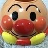 アンパンマンさんのプロフィール画像