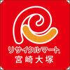リサマ宮崎大塚店さんのプロフィール画像