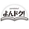 愛媛松山の読書会さんのプロフィール画像