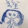 Tomokoさんのプロフィール画像