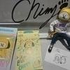 chimyさんのプロフィール画像