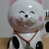 かんちゃんさんのプロフィール画像