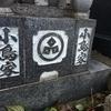 小島英典さんのプロフィール画像