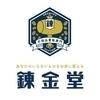 錬金堂秦野平沢店さんのプロフィール画像